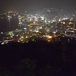 Foto van Nabekanmuriyama Park