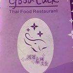 Good Luck Thai Food照片