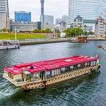 Minato Mirai 21 Foto