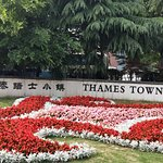Photo of Thames Town