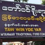 Taw Win Restaurant Foto