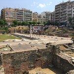 Φωτογραφία: Ελληνορωμαϊκή Αγορά