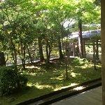 ภาพถ่ายของ Ryoanji Temple