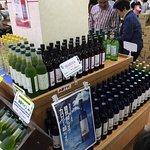 Billede af Shimane Winery