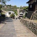 Zdjęcie Kitsuki Castle Town