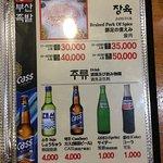 釜山チョッパルの写真