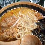 FuFu Ramen Restaurant Foto