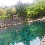Photo of Maruike Pond Spring Water at the foot of Mt. Kirishima