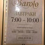 Photo of Barolo