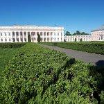 Patotskih Palace