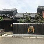 ภาพถ่ายของ Kawara-machi Historical Area