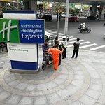 Holiday Inn Express Shanghai Zhenping Photo