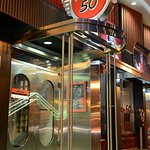 Photo of Restaurant Retro 50