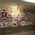 Photo of Kitchen Groumet