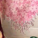 ภาพถ่ายของ Starbucks Terminal 21
