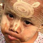 ภาพถ่ายของ เซวซิกอนปายา