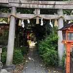 صورة فوتوغرافية لـ Takenomu Inari Shrine