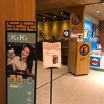 Photo of Kiki Eslite BanChiao Branch