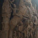Foto de Sri Ranganathaswamy Temple