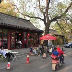 Photo of Cafe Confucius
