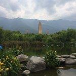 Three Pagodas reflection Park: petit plan d'eau où se reflètent les pagodes...