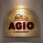 Agio의 사진