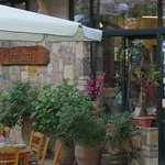 Photo of Taverna Aphrodite