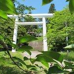 Hanitsu Shrine