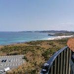 Tsunoshima Island Foto