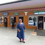 Ảnh về Lhamu Restaurant and Bar