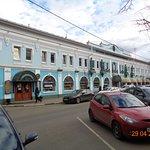 фасад гастронома-ресторана-бара Елисеевский