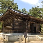 Motsu-ji Temple Foto