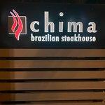 صورة فوتوغرافية لـ Chima Steakhouse