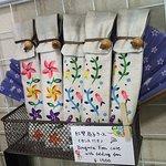 扇子ケース1,500円