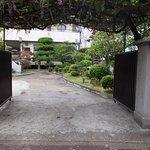 Photo of Ensho-ji Temple