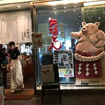 Photo of Yabaton Mitsukoshi Lachic