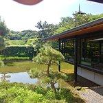 Sankeien Gardens Foto