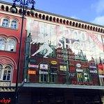 Φωτογραφία: PALLADIUM Shopping Center Prague