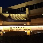 Photo of Hong Kong Cultural Centre