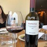 Φωτογραφία: Salto Wine Bar - Bistro