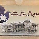 Φωτογραφία: Kaohsiung Museums of History