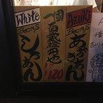 Kintoki no Amataro照片