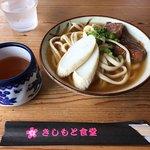 Foto de Kishimoto Shokudo