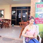 Benya Guest House Photo
