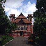 Foto de Napier Museum
