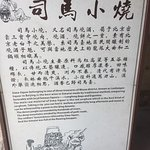 صورة فوتوغرافية لـ Simatai Great Wall