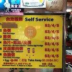 Photo of Zhen Zhen Porridge