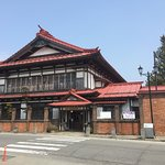 Photo of Shayokan - Osamu Dazai Memorial Hall