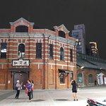 西門紅樓照片