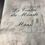 Photo of Le Centre du Monde